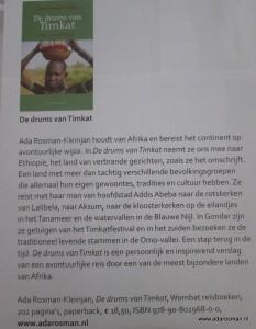 Boekenrubriek OogvoorAfrika