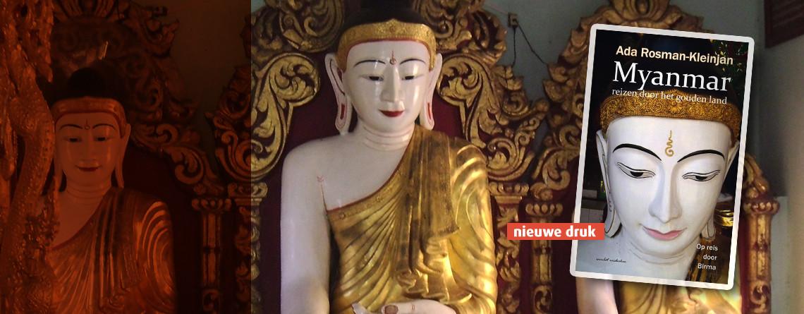 Reisboek:    Myanmar reizen door het Gouden Land