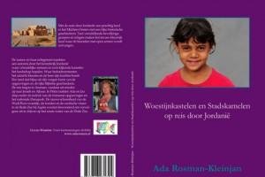 Mooie recensie N. B.D. Jordanië boek