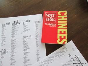 De Chinese taal. Hoe moeilijk kan het zijn?