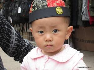 Kleine keizertje in China