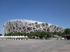 Beijing: de stad en de Muur