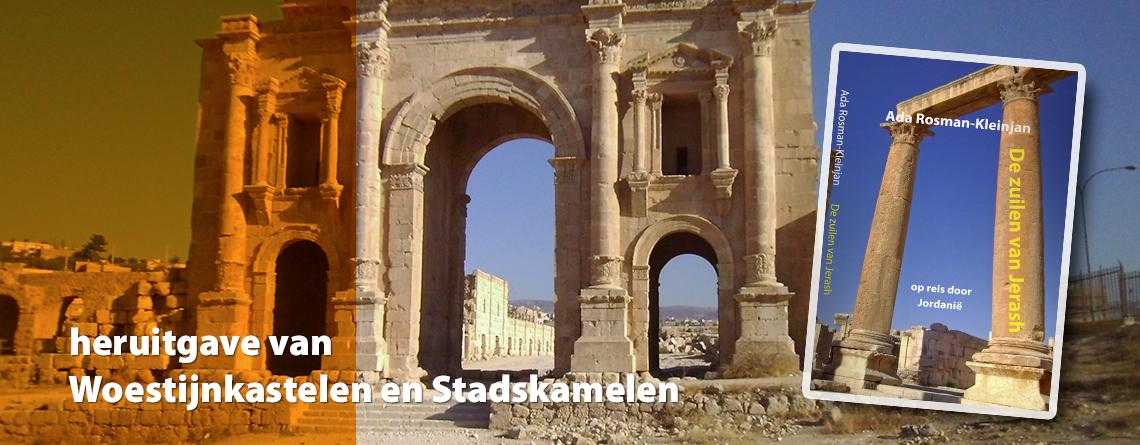 Reisboek-JORDANIË              'De zuilen van Jerash'